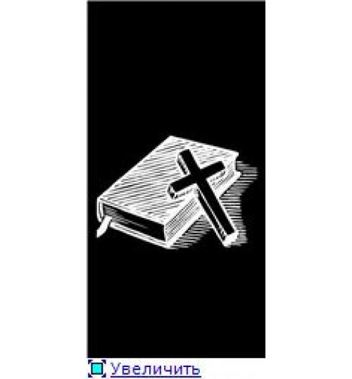 Гравировка «Крест» 010