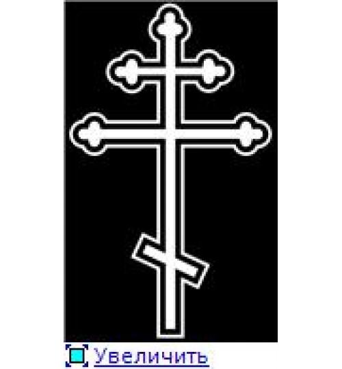 Гравировка «Крест» 015