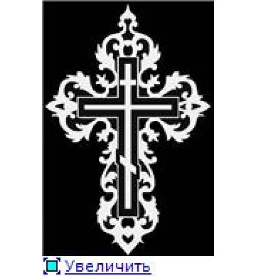 Гравировка «Крест» 023
