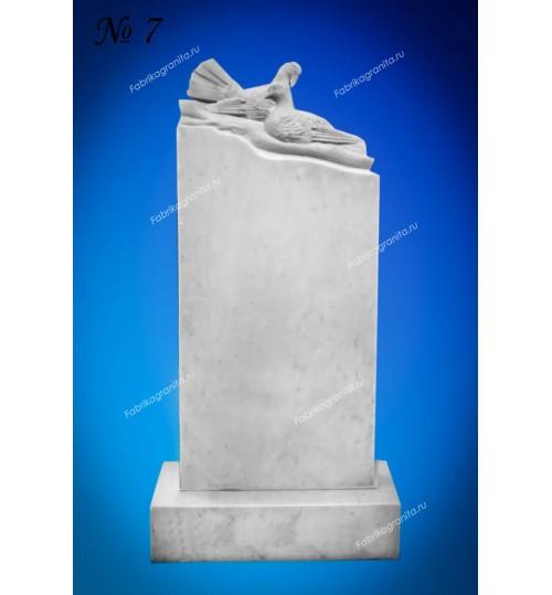 Памятник M-075