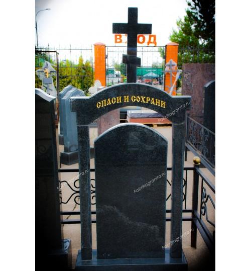 Памятник M-026